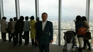 平成27年3月日本一の超高層ビル地上300mあべのハルカスに行って来ました、なんだか揺れてるようで、酔った気分でした。